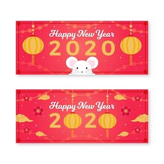 Conjunto de bandeiras do ano novo chinês