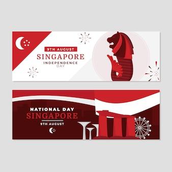 Conjunto de bandeiras do dia nacional de cingapura plana