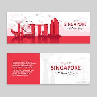 Conjunto de bandeiras do dia nacional de cingapura