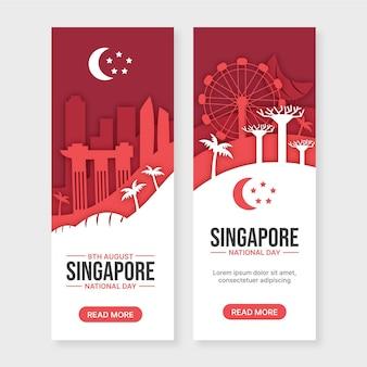 Conjunto de bandeiras do dia nacional de singapura em estilo papel