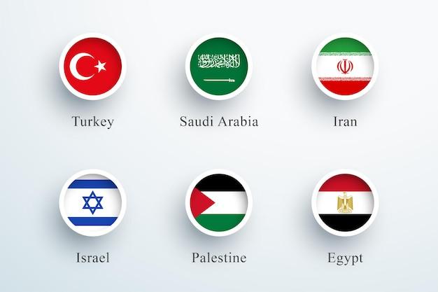 Conjunto de bandeiras do oriente médio redondo ícones de botão 3d