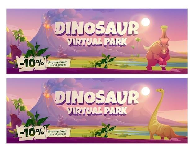 Conjunto de bandeiras do parque virtual de dinossauros