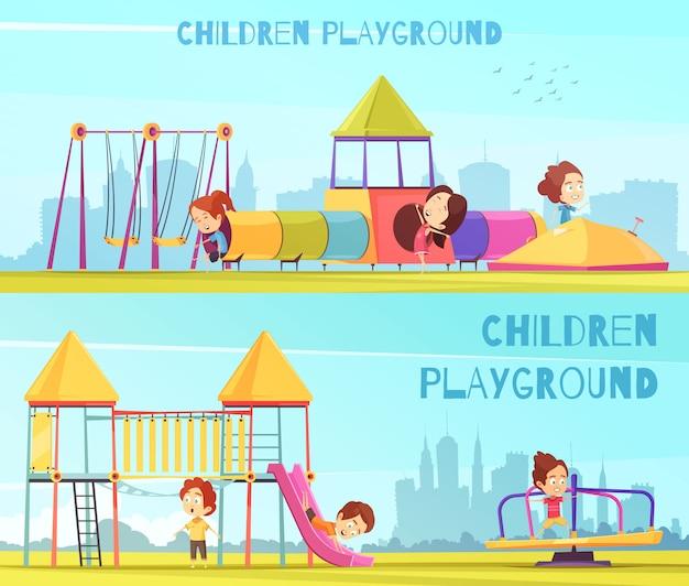 Conjunto de bandeiras horizontais de parque infantil