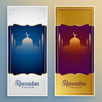 Conjunto de bandeiras islâmicas de ramadan kareem