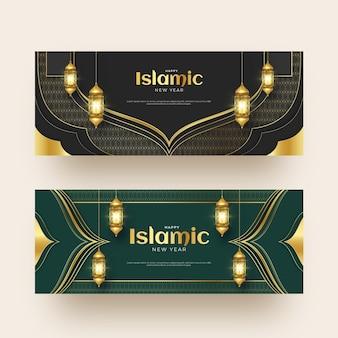 Conjunto de bandeiras islâmicas realistas de ano novo