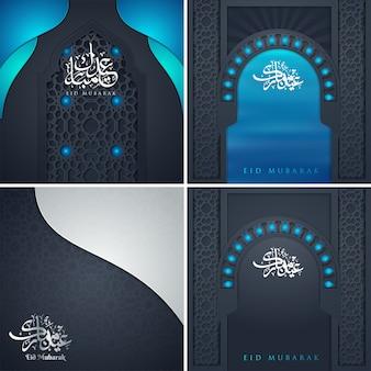 Conjunto de bandeiras lindas eid mubarak