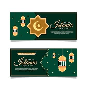 Conjunto de bandeiras planas islâmicas de ano novo