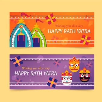 Conjunto de bandeiras rath yatra