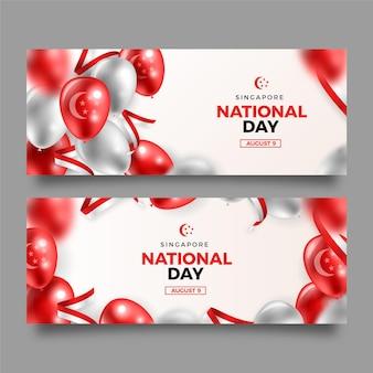 Conjunto de bandeiras realistas do dia nacional de singapura