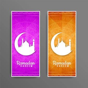 Conjunto de bandeiras religiosa linda ramadan kareem