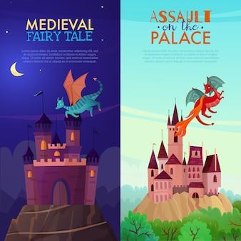 Conjunto de bandeiras verticais medievais