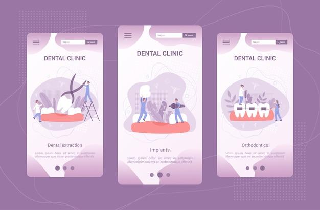 Conjunto de banner de aplicativo móvel de clínica dentária. conceito de odontologia. ideia de atendimento odontológico e higiene bucal. medicina e saúde. estomatologia e tratamento dentário.