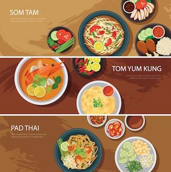 Conjunto de banner de comida tailandesa