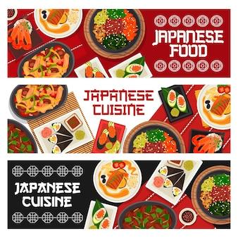 Conjunto de banner de culinária japonesa