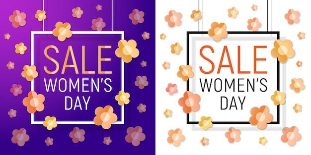 Conjunto de banner de venda do dia das mulheres. projeto de papel do dia da mulher de março de cartão.