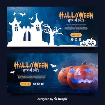 Conjunto de banner de venda moderna web de halloween