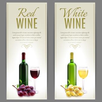 Conjunto de banner de vinho