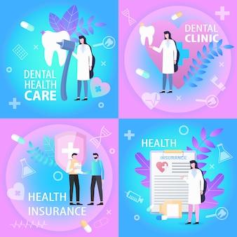 Conjunto de banner do seguro de cuidados de saúde de clínica dentária.
