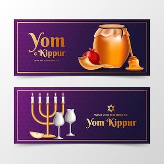 Conjunto de banner do yom kippur