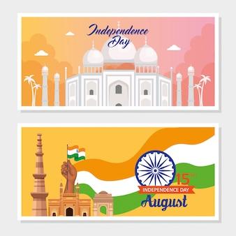 Conjunto de banner, feliz dia da independência indiana