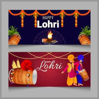 Conjunto de banner feliz lohri e plano de fundo