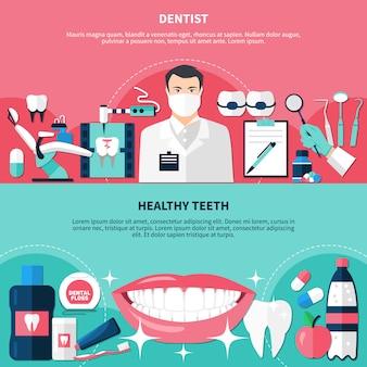 Conjunto de banner horizontal de dentes saudáveis