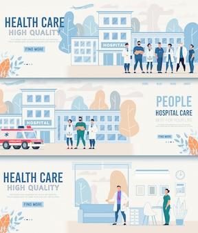 Conjunto de banner plana de cabeçalho de cuidados de saúde de alta qualidade