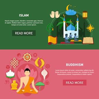 Conjunto de banner plana de religiões