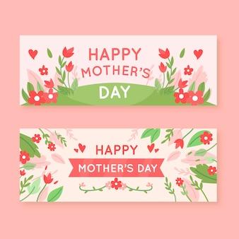 Conjunto de banner plana do dia das mães