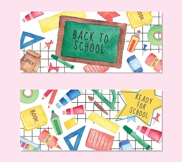 Conjunto de banner vector aquarela de volta ao material escolar
