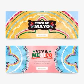 Conjunto de banners cinco de mayo pintados à mão em aquarela