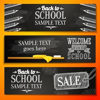 Conjunto de banners com lugar para o seu texto e anúncio de venda, bem-vindo de volta à saudação da escola. vetor
