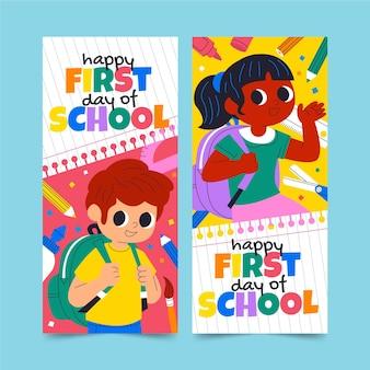 Conjunto de banners de desenhos animados de volta às aulas