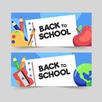 Conjunto de banners de design plano de volta à escola