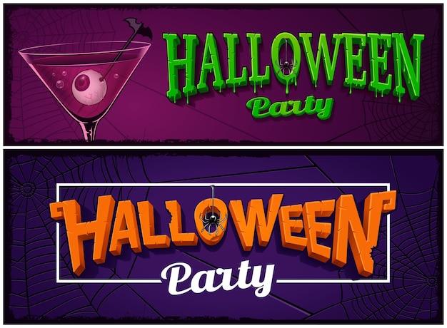 Conjunto de banners de festa de halloween, modelos de design.
