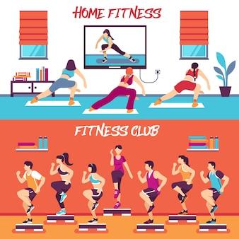 Conjunto de banners de fitness de classe em casa
