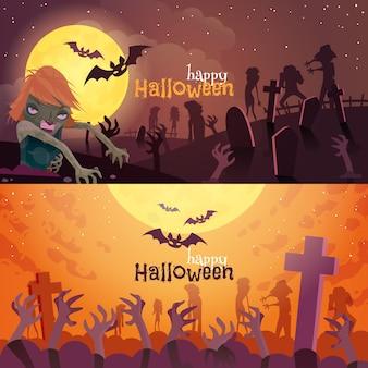 Conjunto de banners de halloween