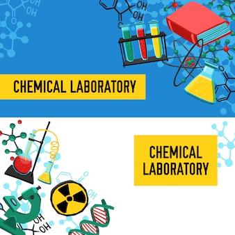 Conjunto de banners de laboratório