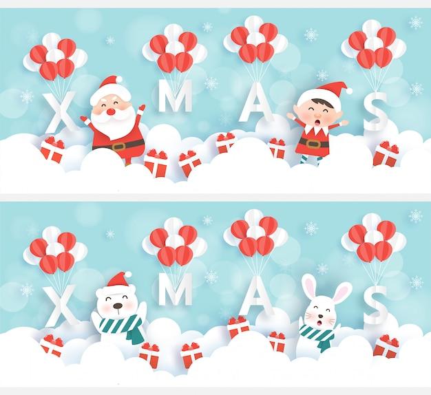 Conjunto de banners de natal com papai noel e amigos com balões no céu.