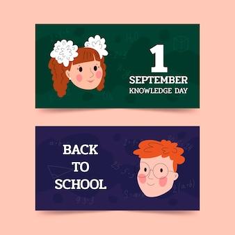 Conjunto de banners desenhados à mão em 1 de setembro