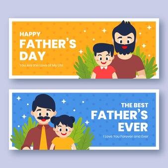 Conjunto de banners do dia do pai feliz Vetor grátis