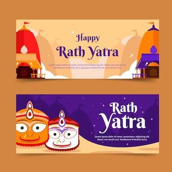 Conjunto de banners flat rath yatra