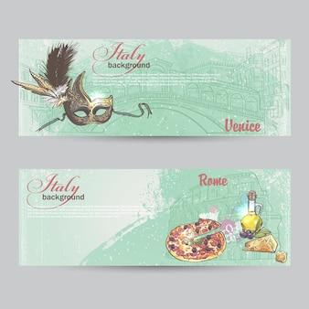 Conjunto de banners horizontais da itália. cidades de roma e veneza mascaram, pitz, queijo e uma lata de óleo