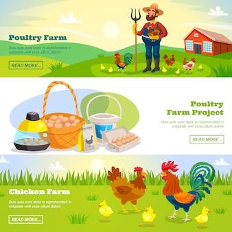 Conjunto de banners horizontais de agricultura