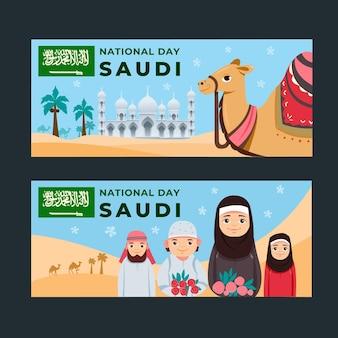 Conjunto de banners horizontais de desenho animado do dia nacional da arábia