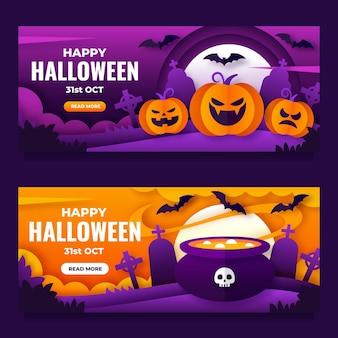 Conjunto de banners horizontais de halloween em estilo papel