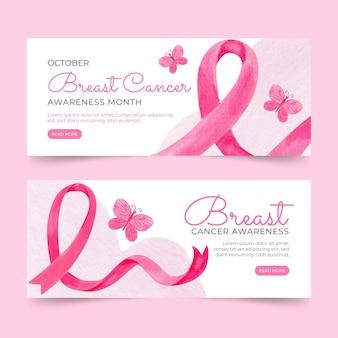 Conjunto de banners horizontais do mês de conscientização do câncer de mama em aquarela