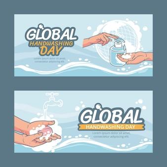Conjunto de banners horizontais globais desenhados à mão para o dia da lavagem das mãos