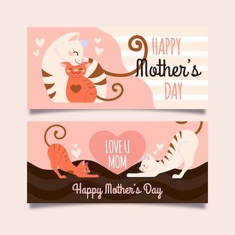 Conjunto de banners horizontais para o dia das mães