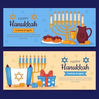 Conjunto de banners horizontais planos hanukkah desenhados à mão